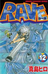 RAVE(12) 漫画