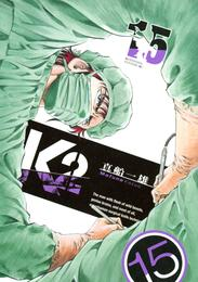 K2(15) 漫画