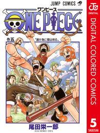 ONE PIECE カラー版 5 漫画
