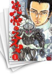 【中古】覚悟のススメ [B6版] (1-5巻) 漫画