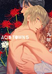 ACID TOWN (5) 漫画