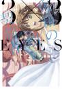 3×3EYES 鬼籍の闇の契約者 5 冊セット最新刊まで 漫画