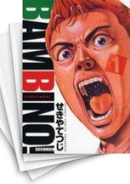 【中古】バンビ〜ノ! SECONDO (1-13巻) 漫画