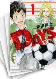 【中古】DAYS (1-24巻) 漫画
