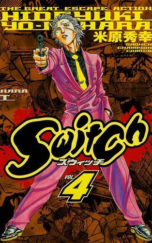 Switch VOL. 漫画