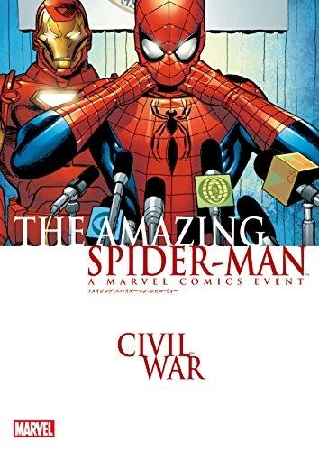 アメイジング・スパイダーマン:シビル・ウォー 漫画