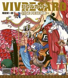 VIVRE CARD~ONE PIECE図鑑~ STARTER SET Vol.1