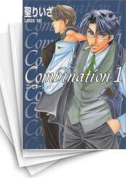 【中古】COMBINATION (1-6巻) 漫画