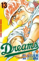 Dreams(13) 漫画