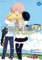 CLOTH ROAD (1-11巻 全巻) 漫画