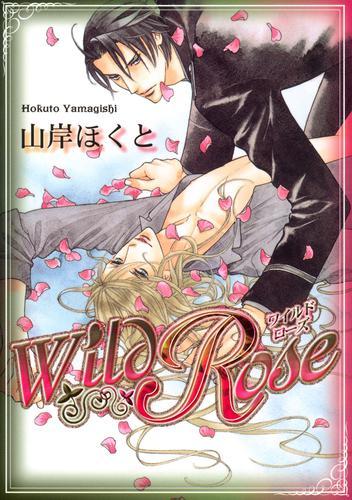 Wild Rose 漫画