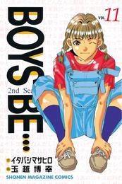 BOYS BE・・・2nd Season(11) 漫画