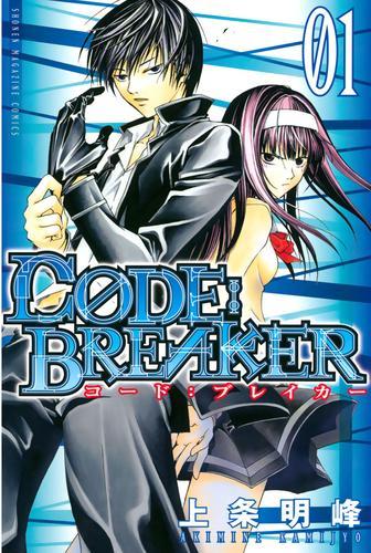 C0DE:BREAKER 漫画