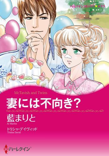 カウボーイヒーローセット vol. 漫画
