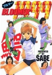 Bloomer 漫画