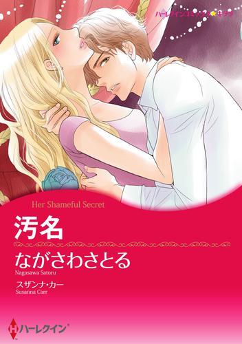 兄弟ヒーローセット vol. 漫画