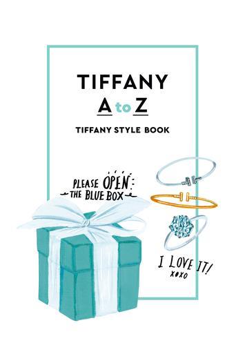 TIFFANY AtoZ TIFFANY STYLE BOOK(通常版) 漫画