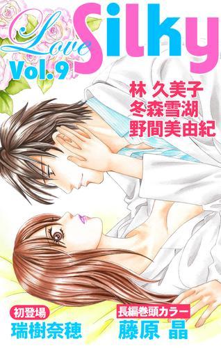 Love Silky Vol. 漫画