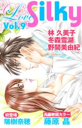 Love Silky Vol.9 漫画