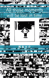 All those moments will be lost in time 漫画