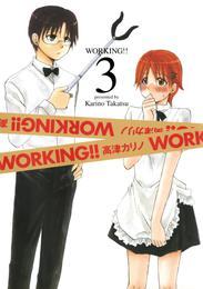WORKING!! 3巻 漫画