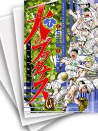 【中古】天のプラタナス (1-28巻) 漫画