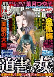 まんがグリム童話 6 冊セット最新刊まで 漫画