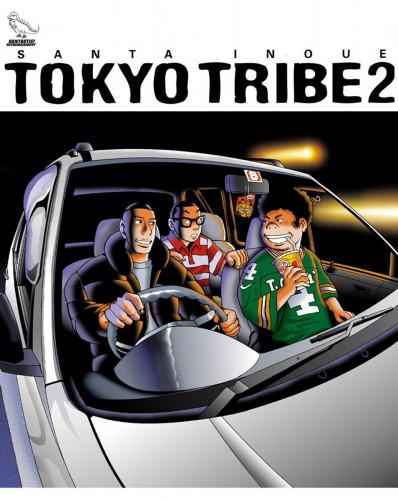 TOKYO TRIBE 漫画
