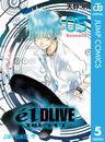 エルドライブ【elDLIVE】 5 漫画
