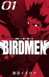 BIRDMEN(1) 漫画
