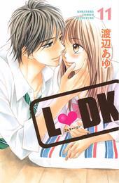 L・DK(11) 漫画