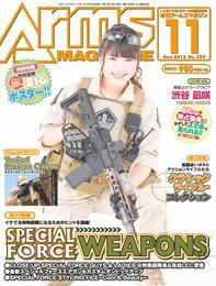 月刊アームズマガジン2015年11月号 漫画