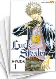 【中古】Luck Stealer (1-10巻) 漫画