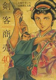 剣客商売 40 冊セット 最新刊まで
