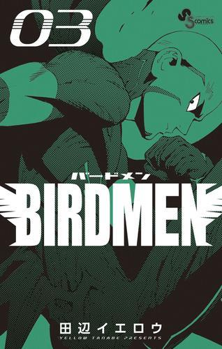 BIRDMEN 漫画