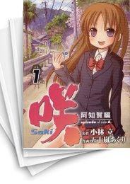 【中古】咲-Saki-阿知賀編-episode of side-A (1-6巻 全巻) 漫画