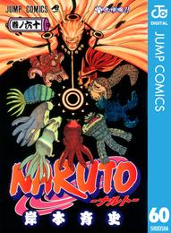 NARUTO―ナルト― モノクロ版 60 漫画