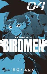 BIRDMEN(4) 漫画