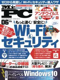 Mr.PC (ミスターピーシー) 2016年 6月号 漫画