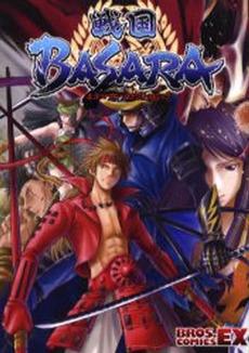 戦国BASARA 4コマアンソロジーコミ (1巻 全巻) 漫画