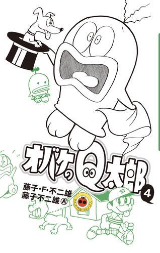 オバケのQ太郎 漫画
