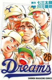 Dreams(26) 漫画