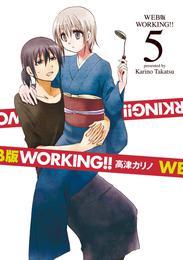 WEB版 WORKING!! 5巻 漫画
