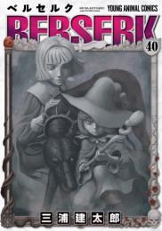 ベルセルク 39 冊セット最新刊まで 漫画