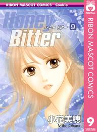 Honey Bitter 9 漫画