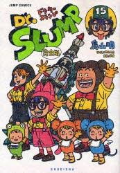 Dr.スランプ [完全版] (1-15巻 全巻) 漫画