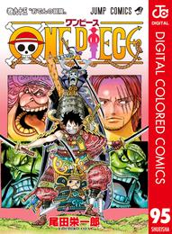 ONE PIECE カラー版 95 冊セット 最新刊まで
