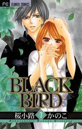 BLACK BIRD(7) 漫画