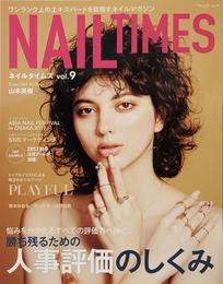 NAIL TIMES vol.9