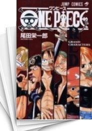 【中古】ONE PIECE ワンピース キャラクターブック (1-5巻 全巻)